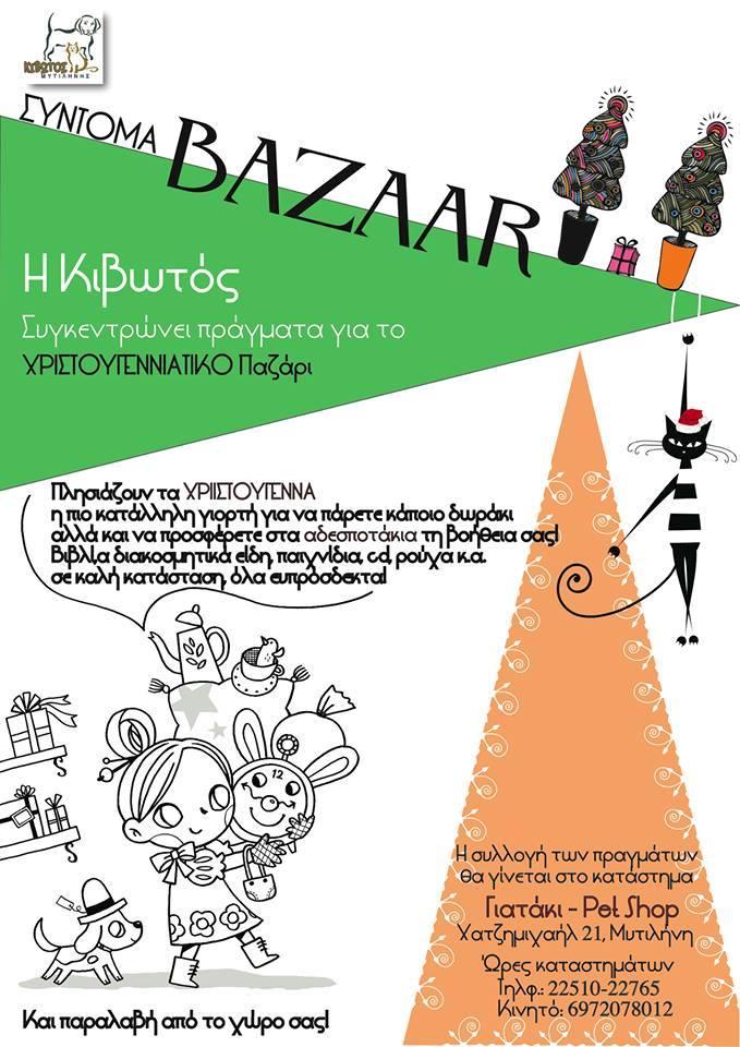 bazaar 19