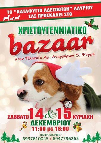 bazaar 24