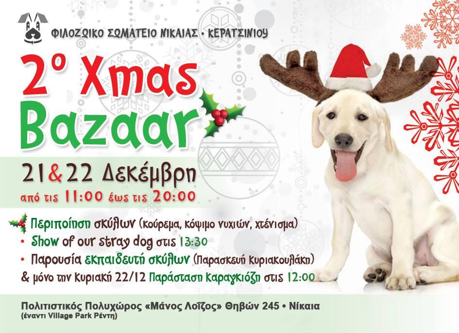 bazaar 28