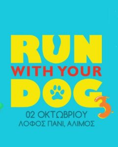 run-with-dog3