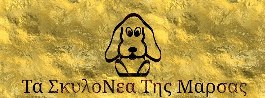 Μαζέψτε τις ακαθαρσίες του σκύλου ανέπαφα
